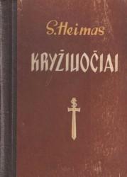 Kryžiuočiai