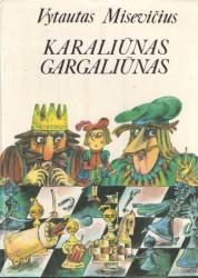 Karaliūnas Gargaliūnas