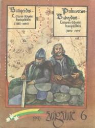 Žvaigždutė 1990 Nr.6