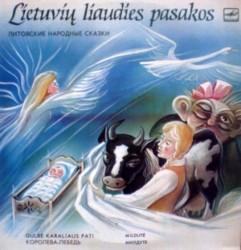 Gulbė Karaliaus Pati, Mildutė