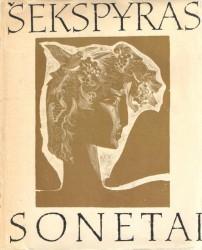 Sonetai