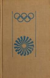 Miunchenas, olimpinis ir...