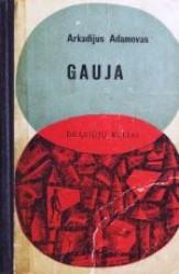 Gauja