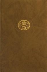 Šventasis raštas II....