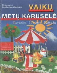 Vaikų metų karuselė....