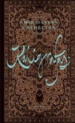 Kaligrafas
