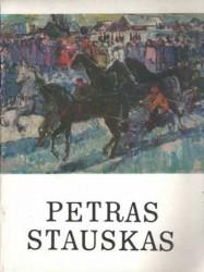 Petras Stauskas. Reprodukcijos