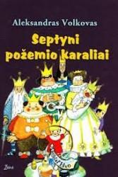 Septyni Požemio karaliai