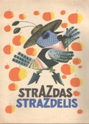 Strazdas Strazdelis