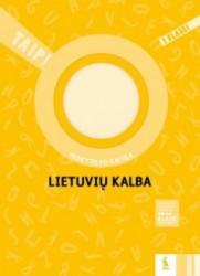 Mokytojo knyga. Lietuvių...