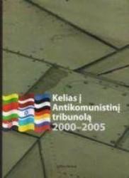 Kelias į Antikomunistinį...