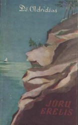 Jūrų erelis