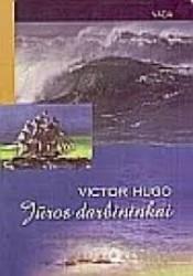 Jūros darbininkai