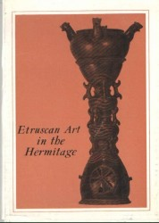 Etruscan Art in the Hermitage