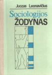Juozas Leonavičius knyga Sociologijos žodynas