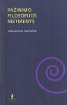 Aleksandras Jasmontas knyga Pažinimo filosofijos metmenys