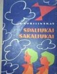 Kostas Kubilinskas knyga Spaliukai sakaliukai