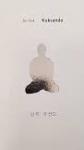 Jin Mok knyga Kuksando