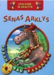 Senas arklys
