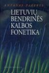 Lietuvių bendrinės kalbos fonetika