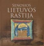 Senosios Lietuvos raštija