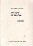 Just. Marcinkevičius Kraujas ir pelenai medžio raižiniai (Reprodukcijos)