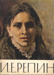 И.Е.Репин 1844-1930 (Repinas)