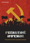 Paskutinė imperija
