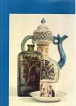 Русская керамика и стекло...