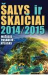 Šalys ir skaičiai 2014/2015