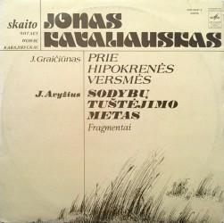 Jonas Kavaliauskas - J....