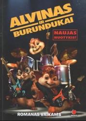 Alvinas ir burundukai....