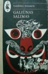 Galiūnas Salimas