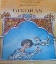Gikoras