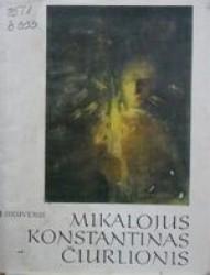 Mikalojus Konstantinas...