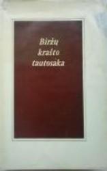 Biržų krašto tautosaka